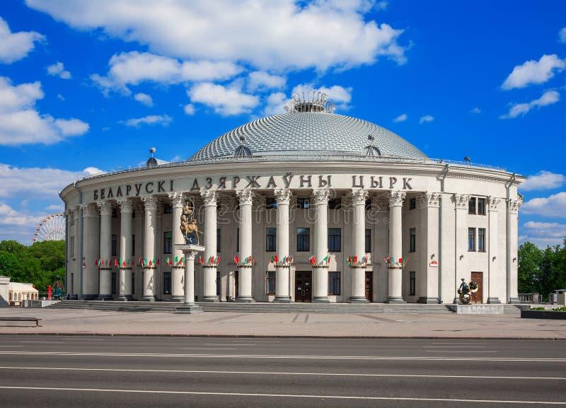 Zirkus Weißrusslands, Minsk stockfoto