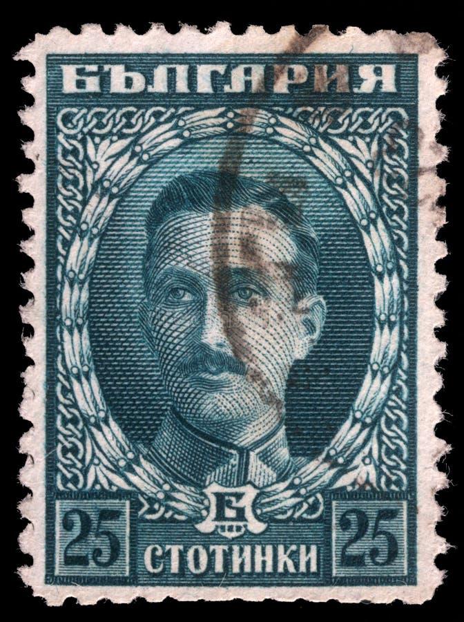Znaczek drukujący w Bułgaria pokazuje portret Tsar Boris III obrazy stock