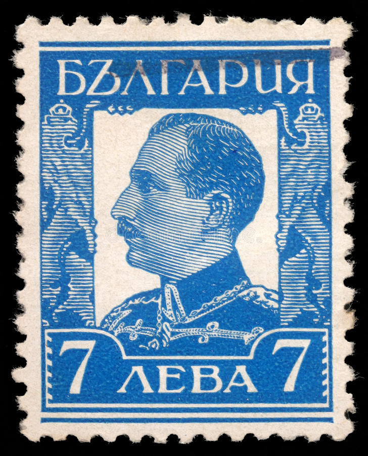 Znaczek drukujący w Bułgaria pokazuje portret Tsar Ferdinand obraz stock