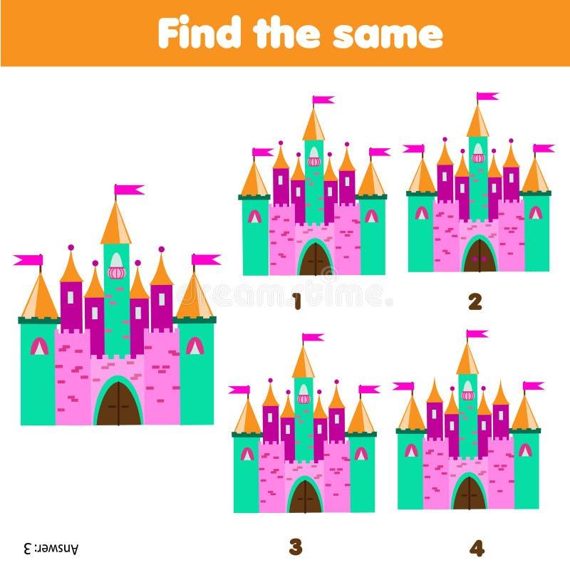 Znajduje ten sam obrazków dzieci edukacyjną grę Znajduje ten sam czarodziejskiego kasztel ilustracja wektor