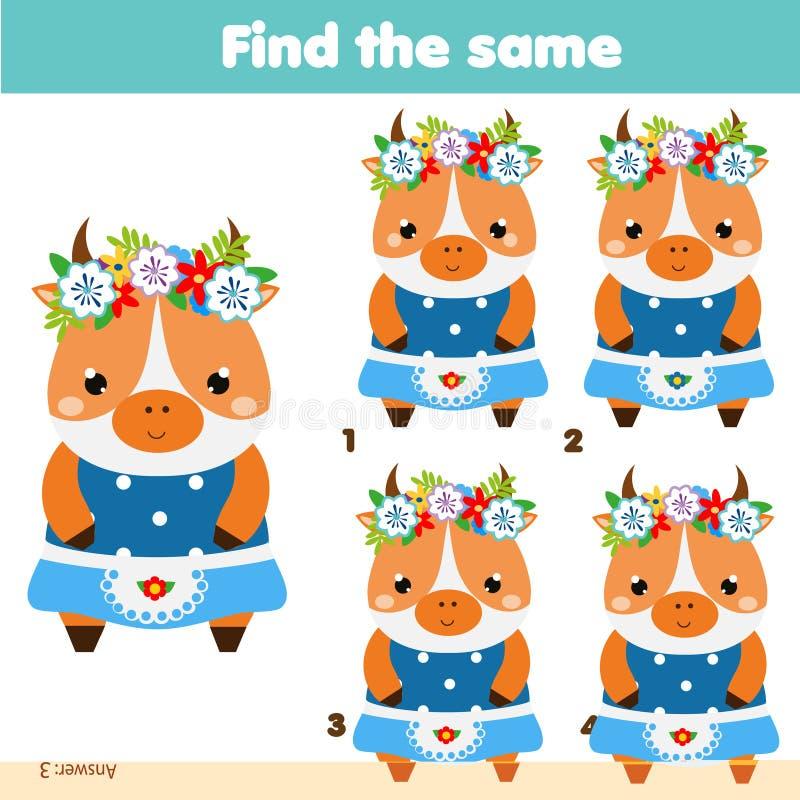 Znajduje ten sam obrazków dzieci edukacyjną grę Znajduje ten sam krowy royalty ilustracja