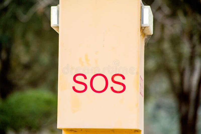Znak dla pomocy zdjęcia stock