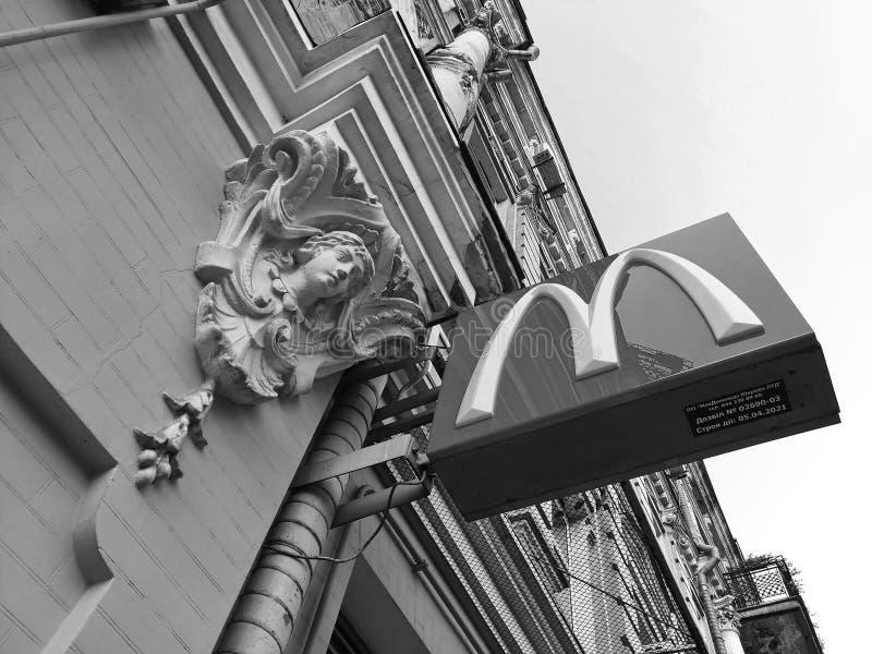 Znak McDonald ` s restauracja obrazy royalty free