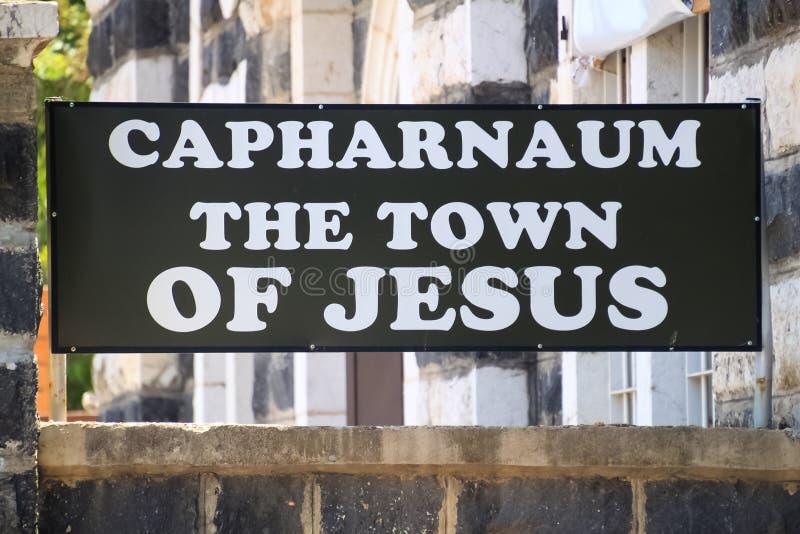 Znak przy wejściem Capernaum twierdzić obrazy stock