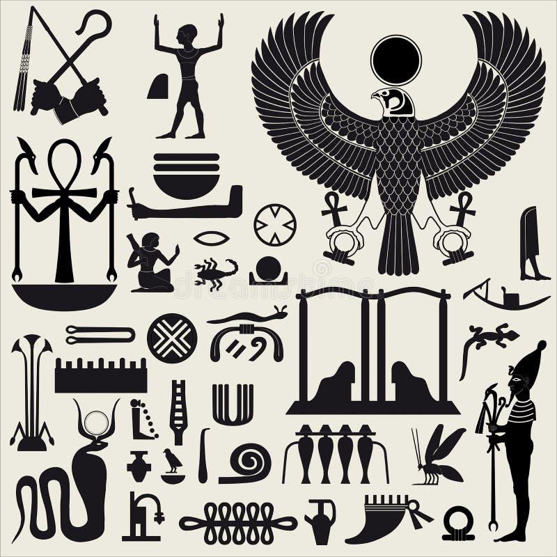 znaka 2 egipskiego symbolu ilustracja wektor