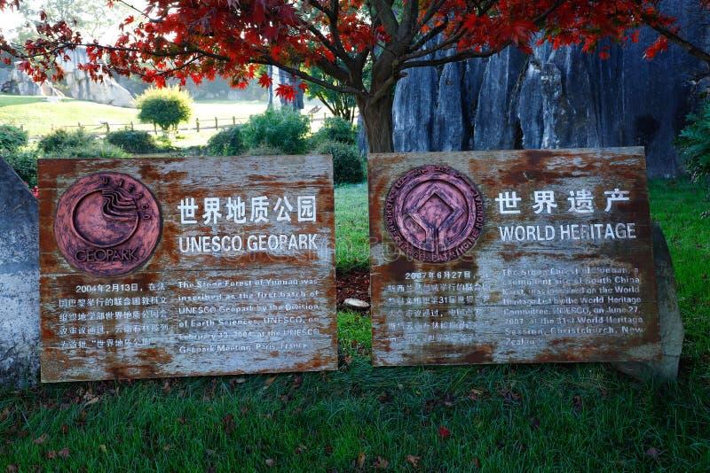Znaki Kamienny Lasowy Geopark w Yunnan obraz stock