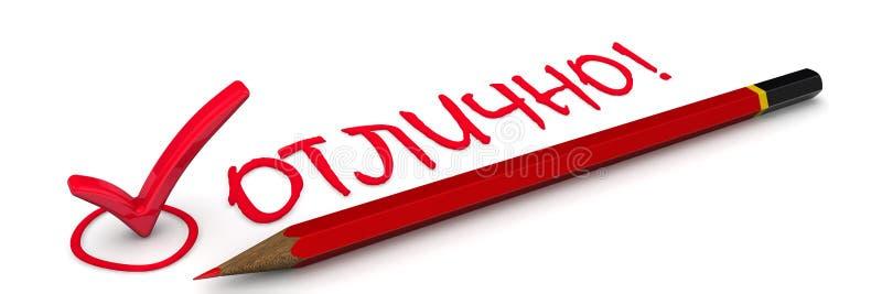 Znakomity! Ocena Przekładowy tekst: «ZNAKOMITY! « ilustracja wektor