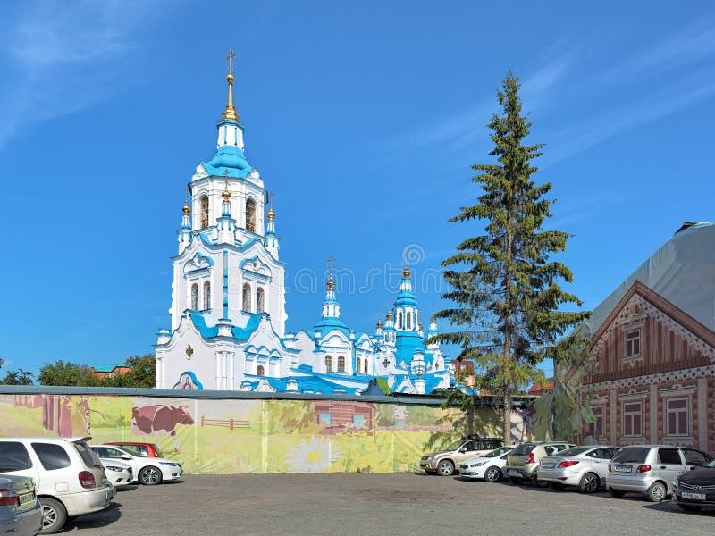 Znamensky大教堂在秋明州,俄罗斯 免版税库存照片