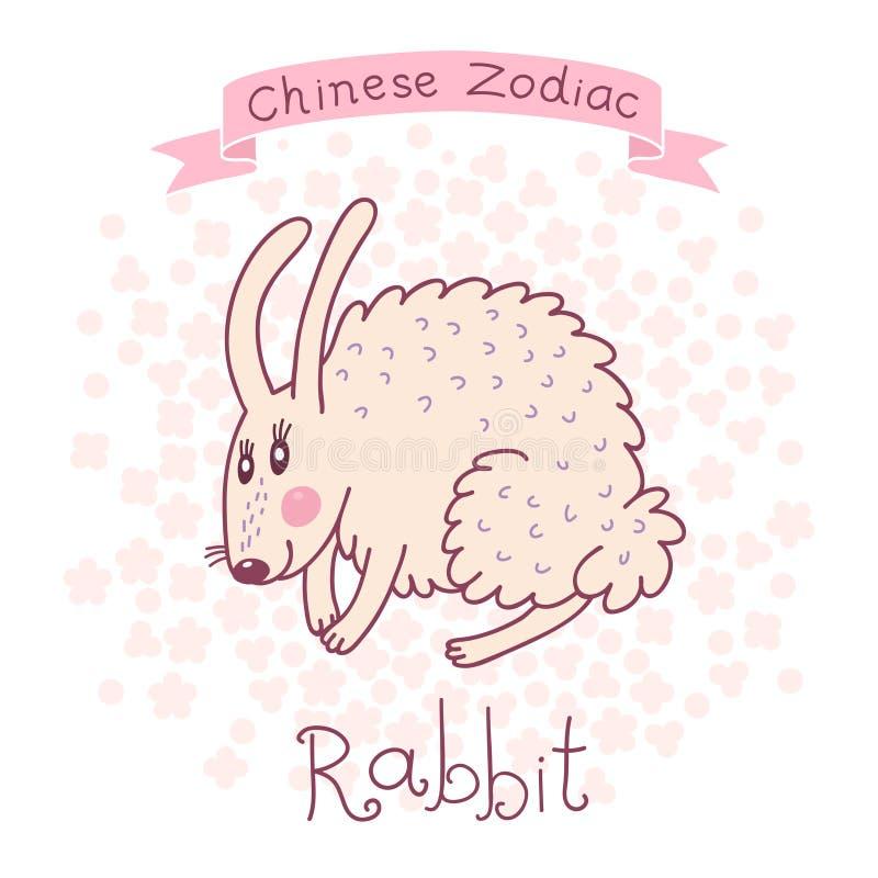Zodíaco chinês - coelho ilustração stock