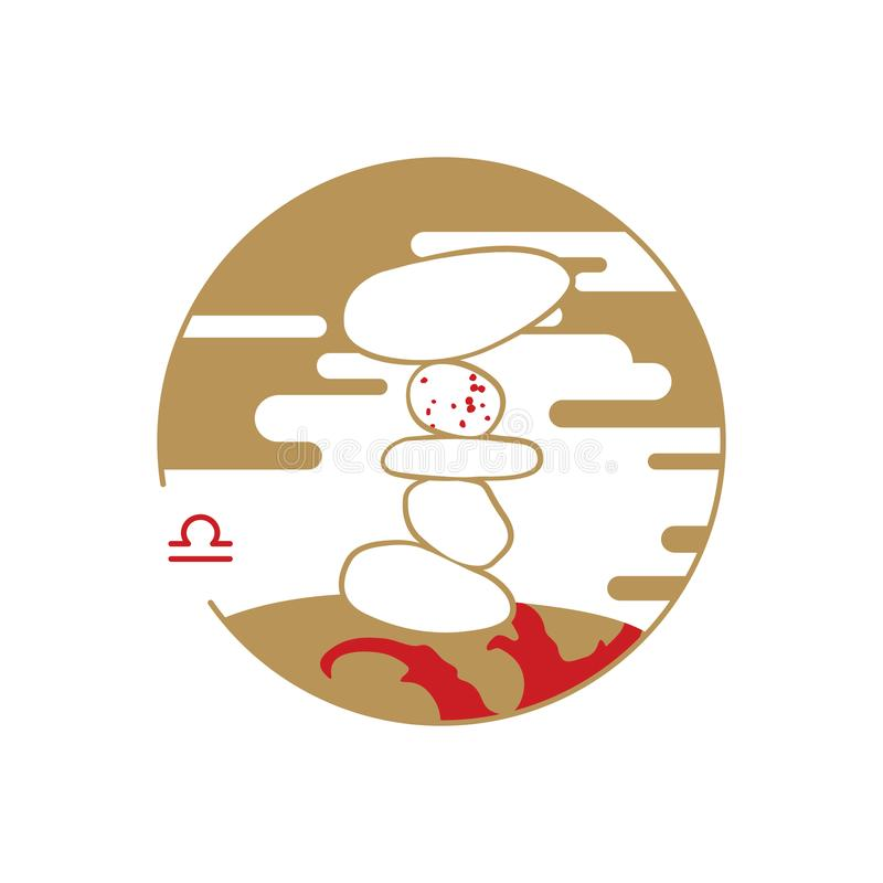 Zodiac σύμβολο κύκλων aquinas ελεύθερη απεικόνιση δικαιώματος