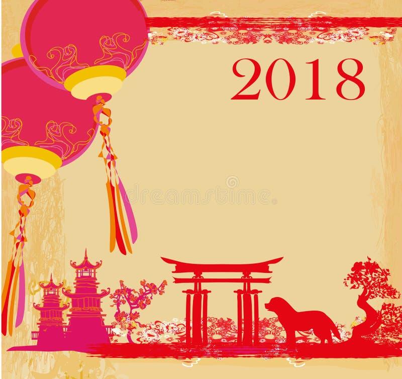 Download Zodiaco Chino El Año De Perro Ilustración del Vector - Ilustración  de étnico, extracto
