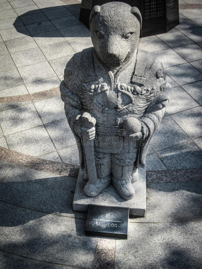 Zodiaco chino, estatua de piedra del perro en Seúl imagen de archivo libre de regalías