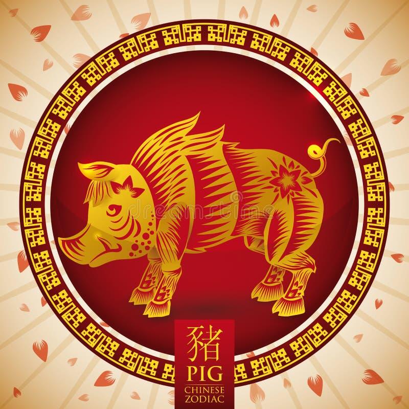Zodiaco chino: Silueta de oro del cerdo, ejemplo del vector ilustración del vector