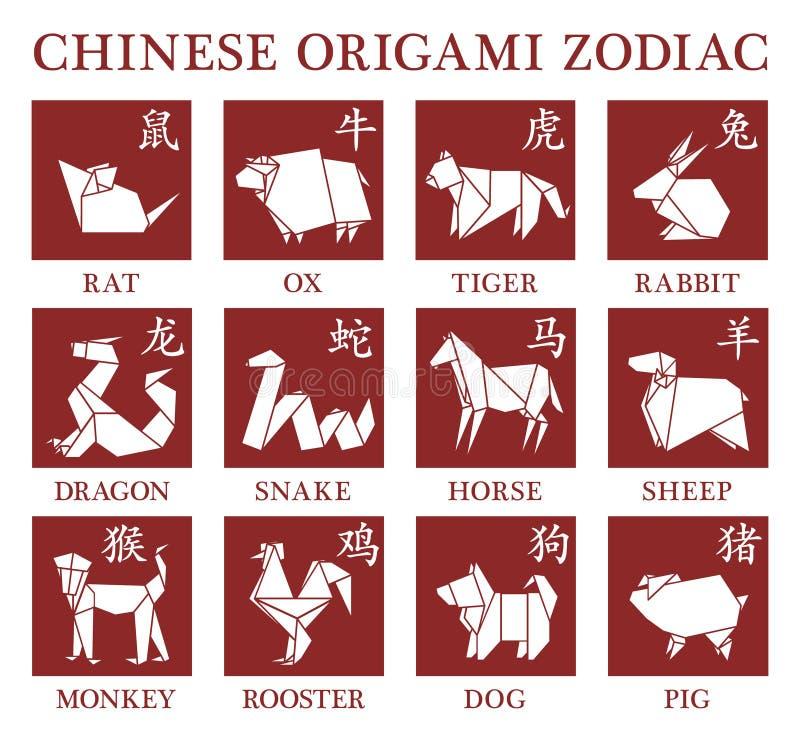 Zodiaco del chino de la papiroflexia stock de ilustración