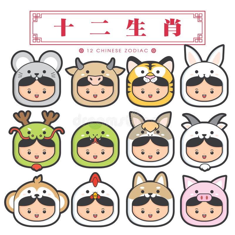 zodiak för 12 kines, fastställd kinesisk översättning för symbol: 12 kinesiska zodiaktecken: tjalla oxen, tigern, kanin, draken,  vektor illustrationer