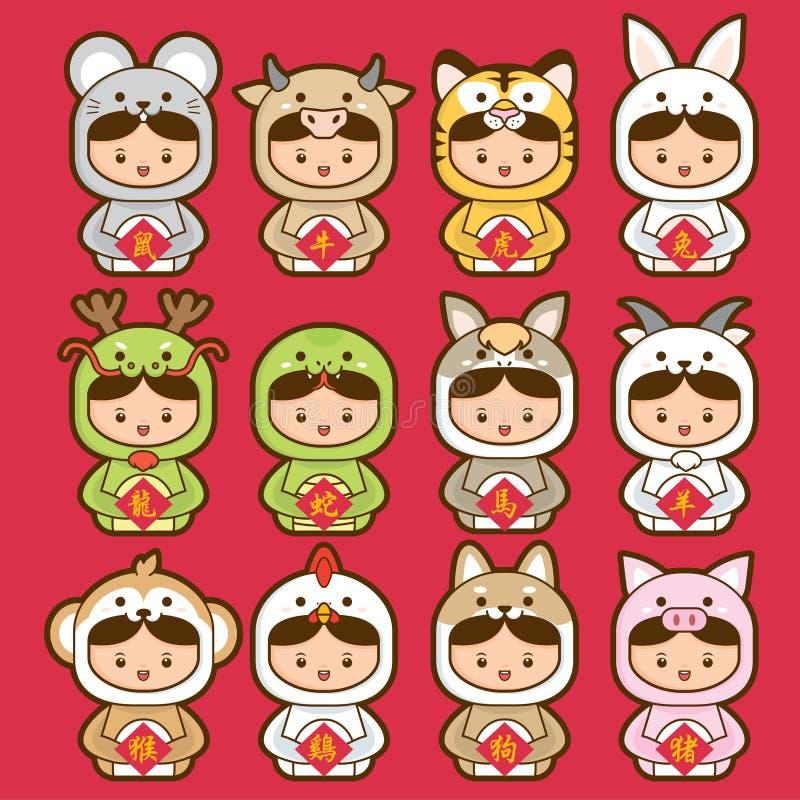 zodiak för 12 kines, fastställd kinesisk översättning för symbol: 12 kinesiska zodiaktecken: tjalla oxen, tigern, kanin, draken,  stock illustrationer