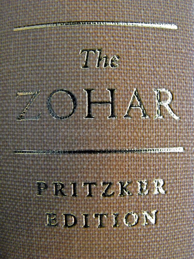 zohar książkowy kręgosłup zdjęcia stock