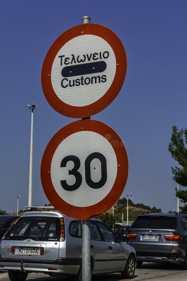 Zoll-Schild an der griechischen Grenze stockfoto