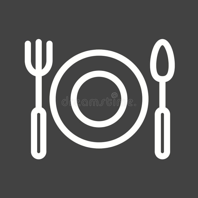 Zolla di pranzo illustrazione vettoriale
