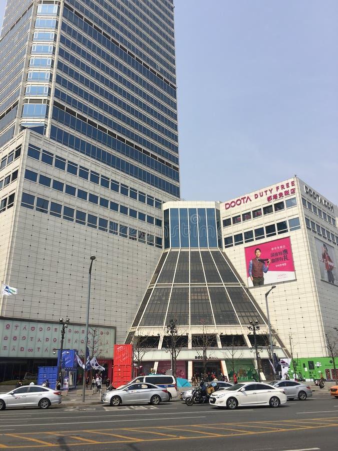 Zollfreier Speicher Doota, Seoul lizenzfreie stockbilder