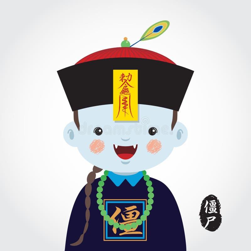 zombi chinês dos desenhos animados ilustração do vetor