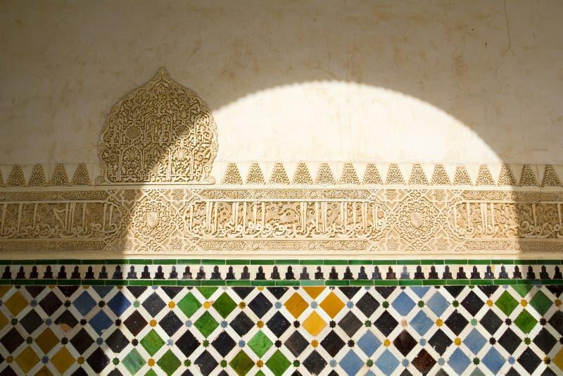 Zon en schaduw. Islamitische architectuur. stock afbeeldingen