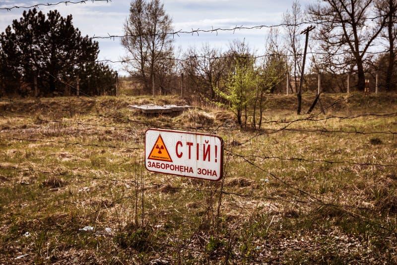 Zona de exclusão de Chernobyl perto do central nuclear de Chernobyl imagem de stock royalty free