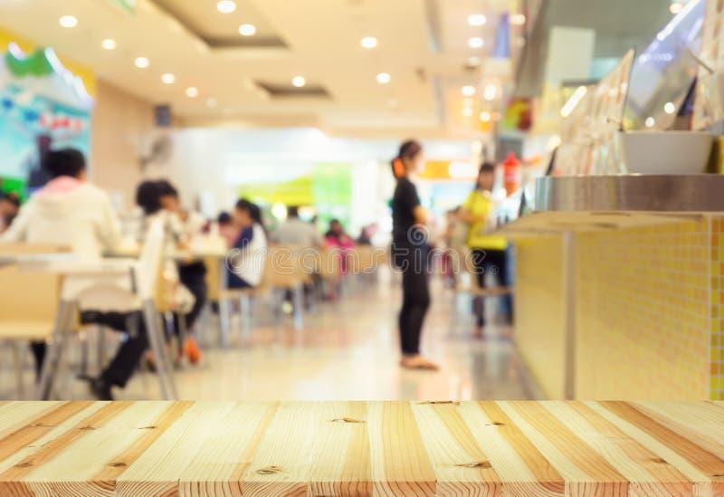 Zona de restaurantes borrosa foto de archivo libre de regalías