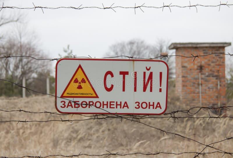 Zona di Cernobyl di alienazione fotografia stock libera da diritti