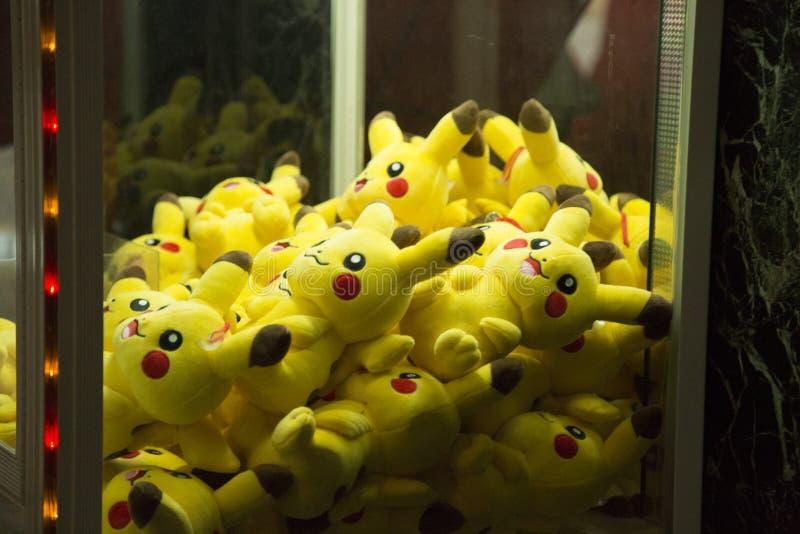 Zona do jogo de brinquedos favoritos das crianças do pika do pika imagem de stock royalty free