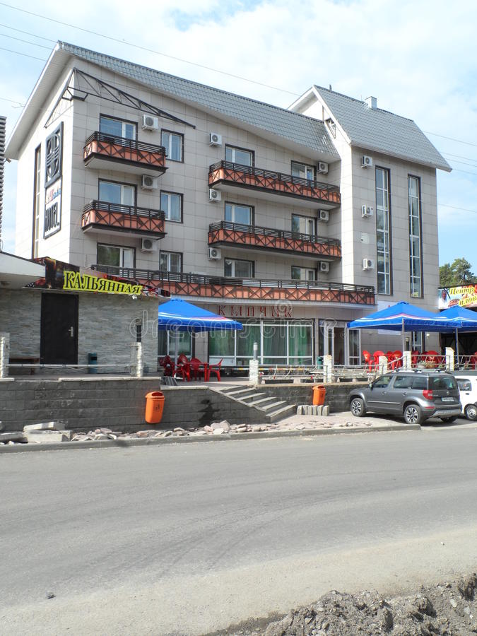 Zone Borovoe de station de vacances images libres de droits