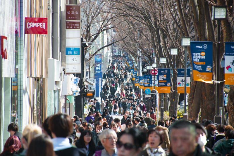 Zone d'atelier de Harajuku de point de repère de ville de Tokyo image libre de droits