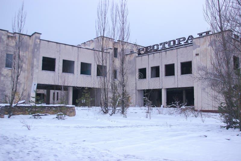 Zone d'exclusion de Ghost Pripyat Chernobyl à l'hiver photo stock