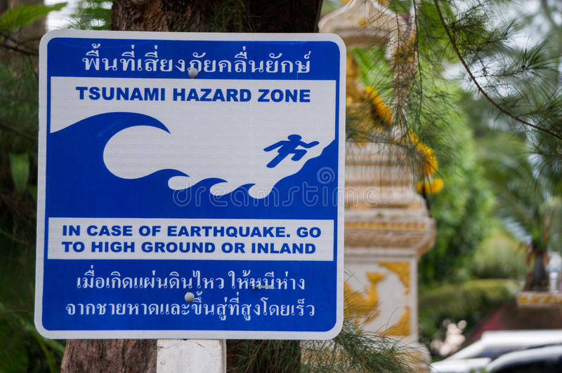 Zone de risque de tsunami images libres de droits