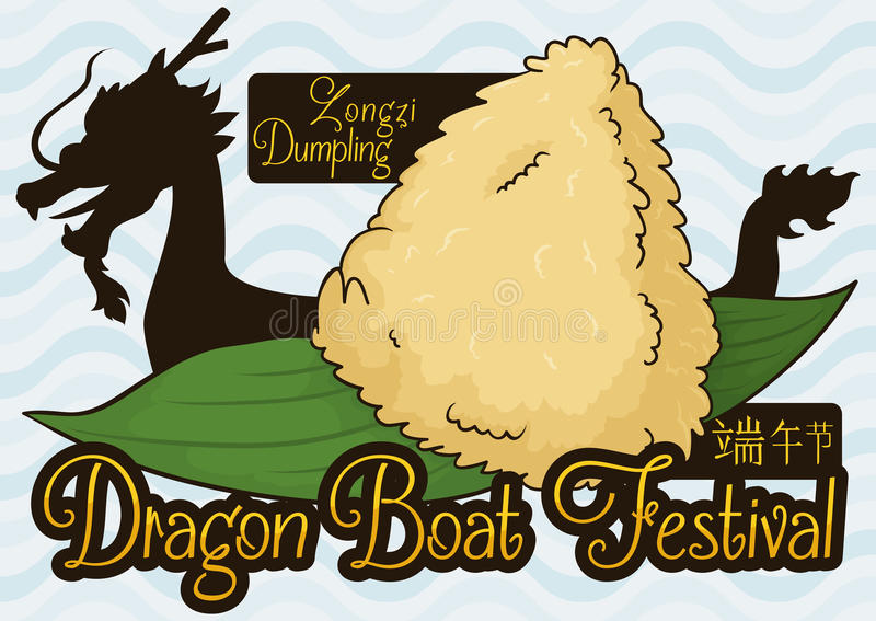 Zongzi Dumpling and Dragon Boat Silhouette for Duanwu Festival Celebration, Vector Illustration. Poster with delicious zongzi dumpling over leaves and dragon vector illustration