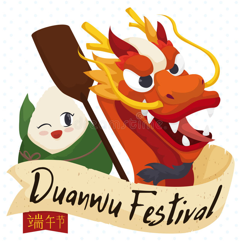 Zongzi Dumpling, Paddle and Dragon behind Greeting Scroll for Duanwu Festival, Vector Illustration. Cartoon poster with cute zongzi dumpling winking at you stock illustration
