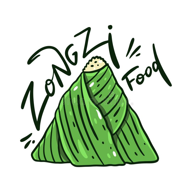 Zongzi food hand drawn vector cute illustration. Isolated on white background. Design for sticker, banner, poster print vector illustration