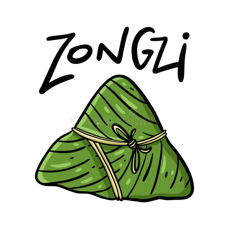 Zongzi food hand drawn vector lettering and cute illustration. Isolated on white background. Design for sticker, banner, poster print stock illustration