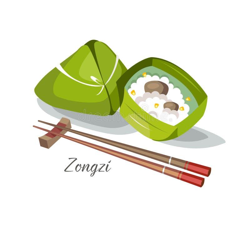 Zongzi food. Taiwan china japan traditional kitchen dish royalty free illustration