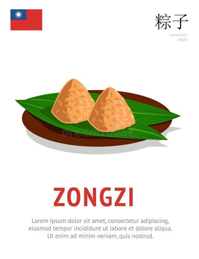 Zongzi. National taiwanese dish. Vector flat illustration vector illustration