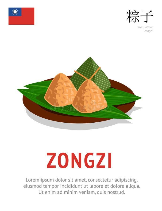 Zongzi. National taiwanese dish. Vector flat illustration royalty free illustration