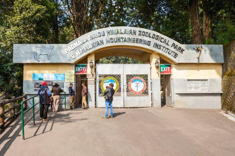 Zoo dans Darjeeling photographie stock