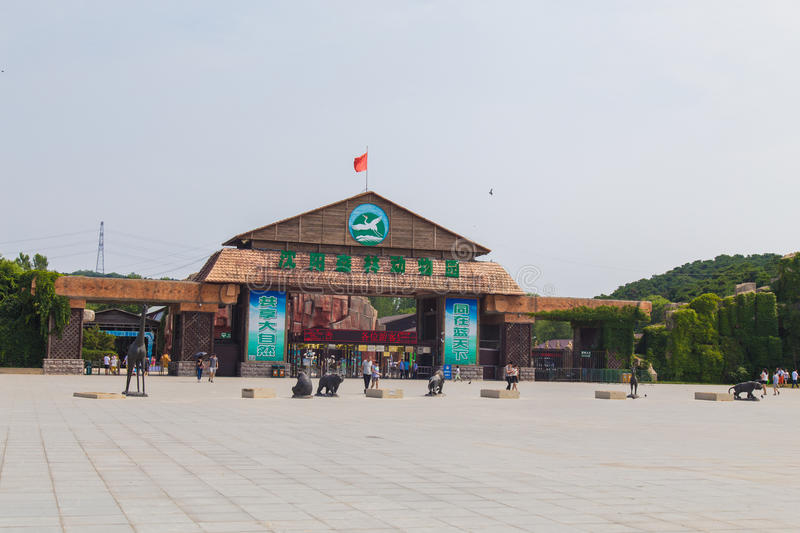 The zoo in shenyang stock image
