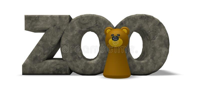 Zoobjörn royaltyfri illustrationer