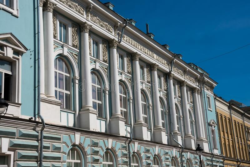 Zoologiczny muzeum Moskwa uniwersytet obrazy royalty free