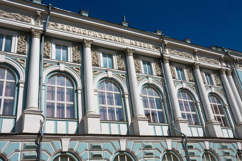 Zoologiczny muzeum Moskwa uniwersytet zdjęcie royalty free