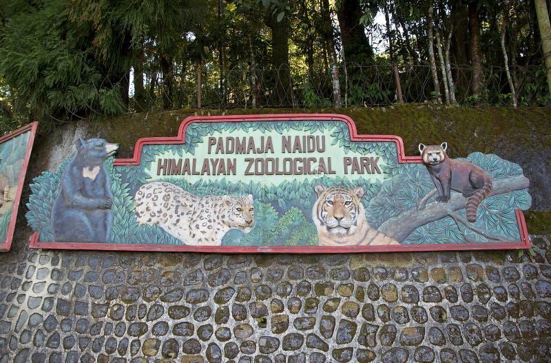 Zoologiczny park, Darjeeling, India zdjęcie stock