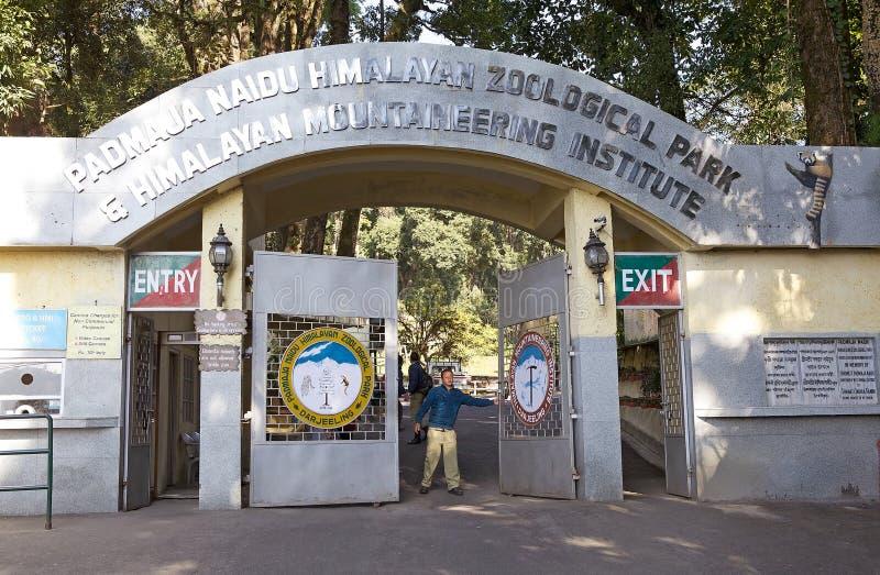 Zoologiczny park, Darjeeling, India obrazy stock