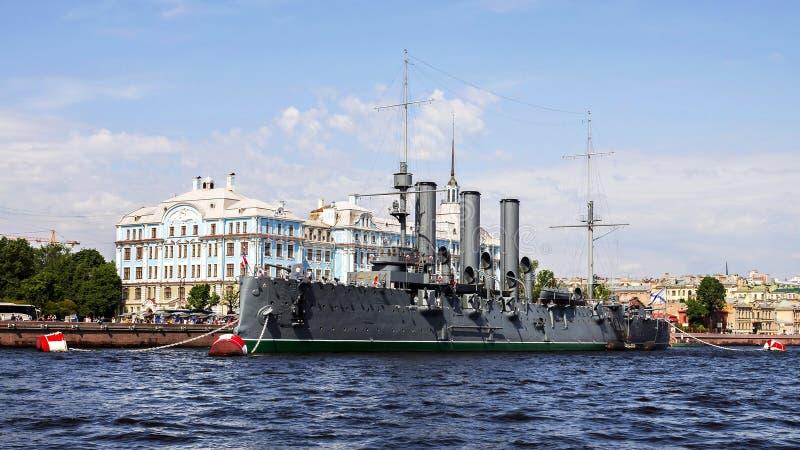 Zorza - symbol rewolucja w Rosja muzeum w St Peter obrazy royalty free