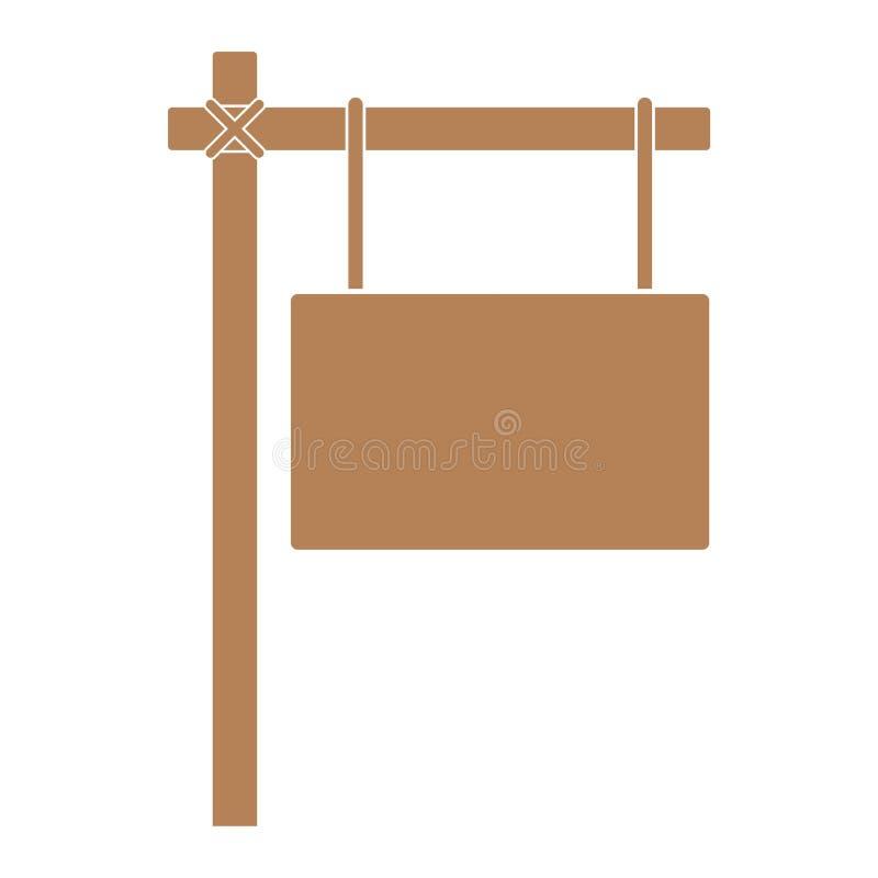 Zrozumienia drewna deski znak, prosta wektorowa ilustracja ilustracja wektor